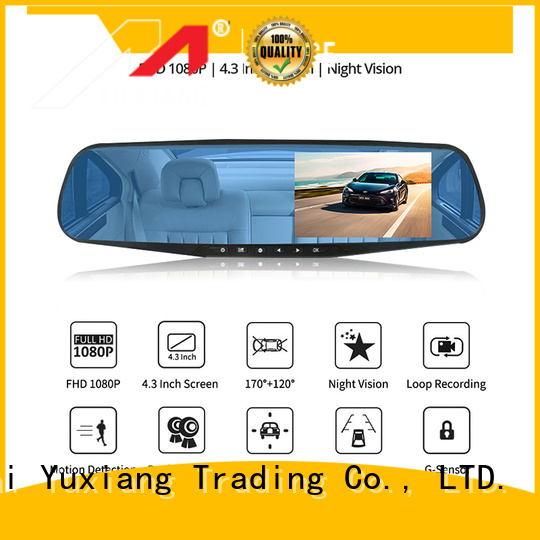 Yuxiang car video recorder manufacturers for car